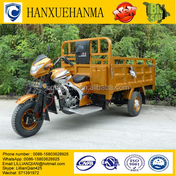 2015 New 300cc LIFAN Water Cooled Engine Cargo Motor Tricycle made in China HX300ZH-H8
