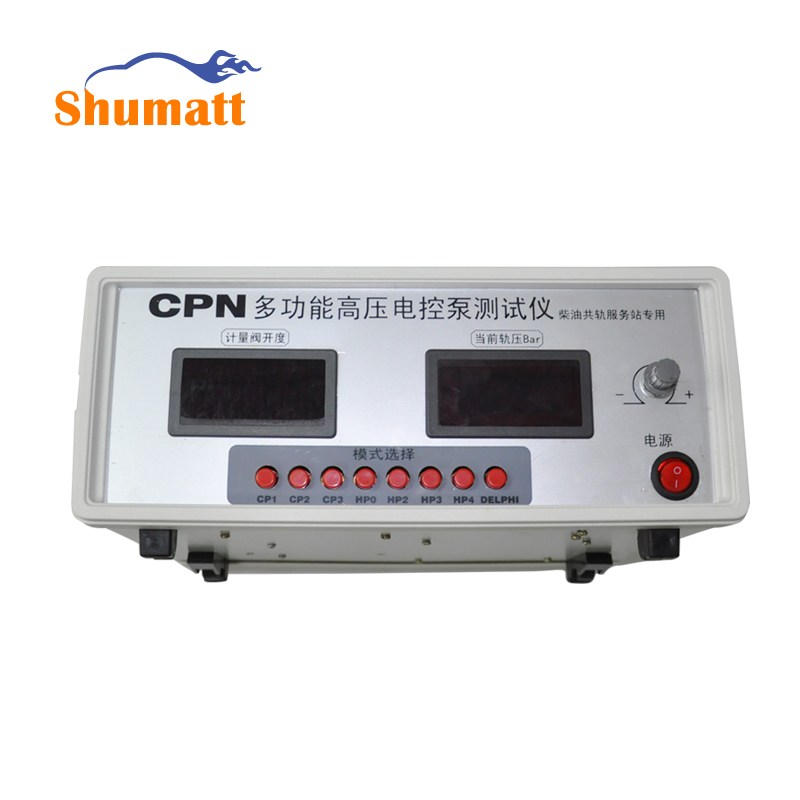 High pressure common rail pump tester simulator ac 220v