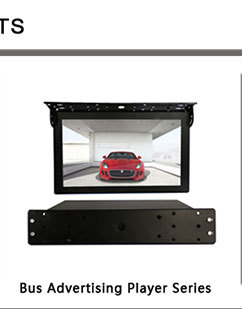 7 Inch Promotional Lcd TFT Digital Media Advertising Photo Frame