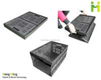 High Quality plastic collapsible storage box