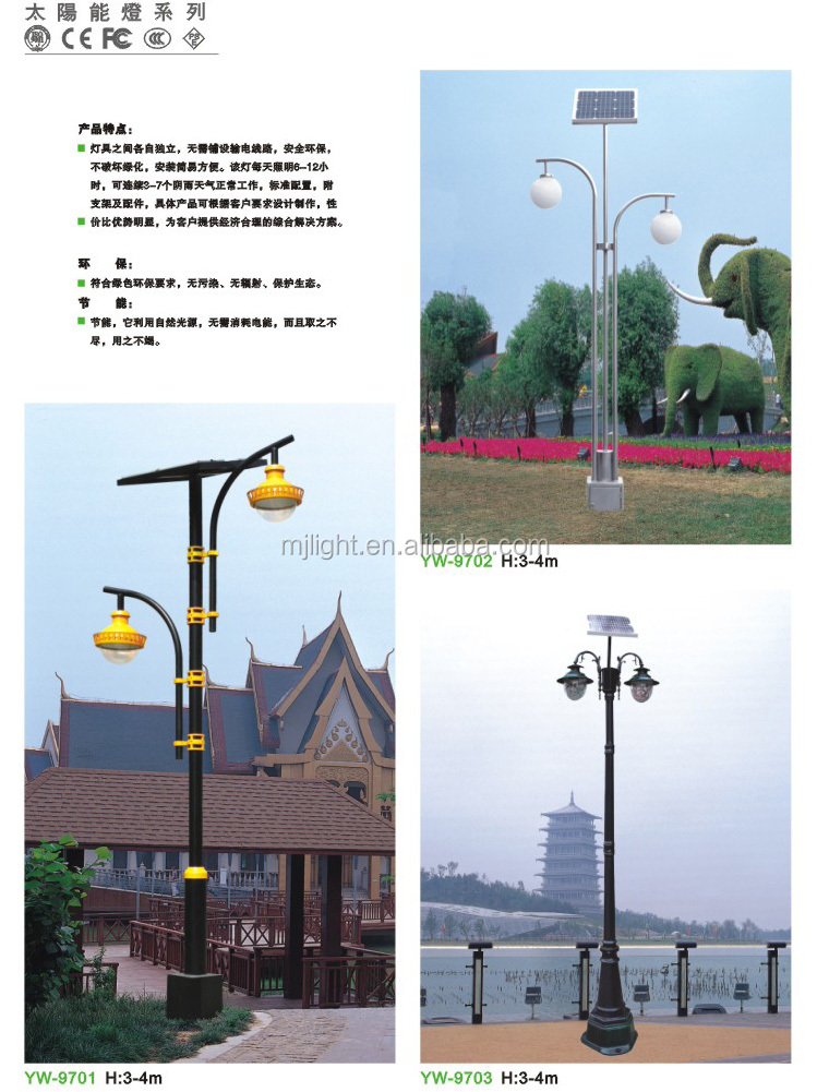 Outdoor Antique Aluminum LED Garden Light