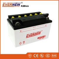 Evernew CHANGXIN 12Volt 7Ah 12N7-4B Flooded Rechargeable Motorcycle Battery