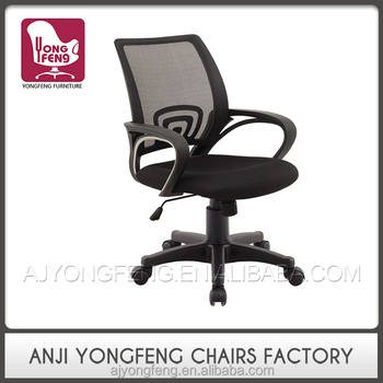 Mutilcolor mesh high back office chair Y-905