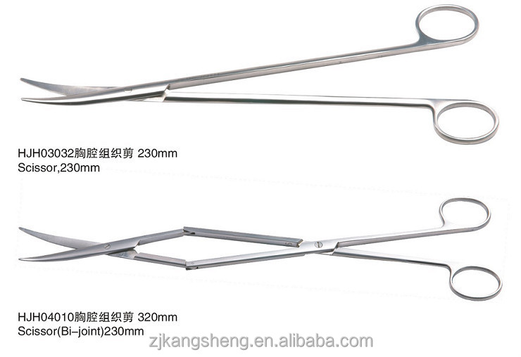 Thoracoscopic instruments, curved scissors/endoscopy equipment