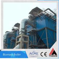 Safety Valve Boiler! Wood Chip Steam Boiler For Sale