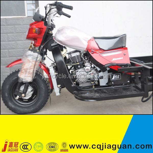 China Double Frame Chassis 200cc Three Wheel Motorcycle