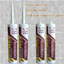 300ML High Performance Weatherproof Silicone Sealant