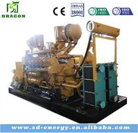 CE certified wood chips power plant 150kw wood burning electricity generator