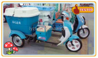 auto rickshaw for dustbin collection battery operated cargo Trycycle