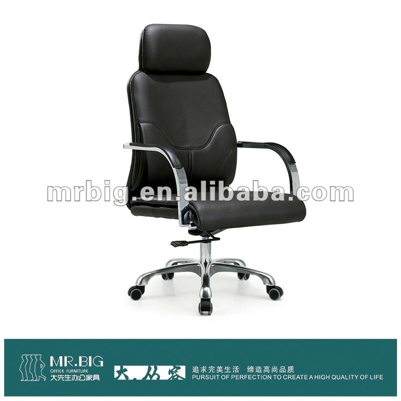 Sale Salon Office Director Anji Chair MR085A