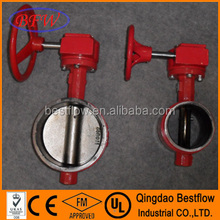 worm gear wafer fire protection butterfly valve