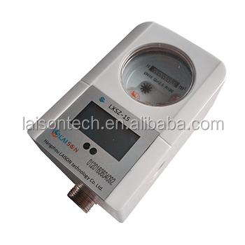 Single or SteppedTariff RF Card Prepaid Water Meter