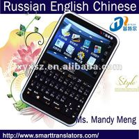 Mandarin translator with pinyin