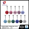 Magnetic ball shape 316L stainless steel belly ring with some crystals for body jewelry for unisex