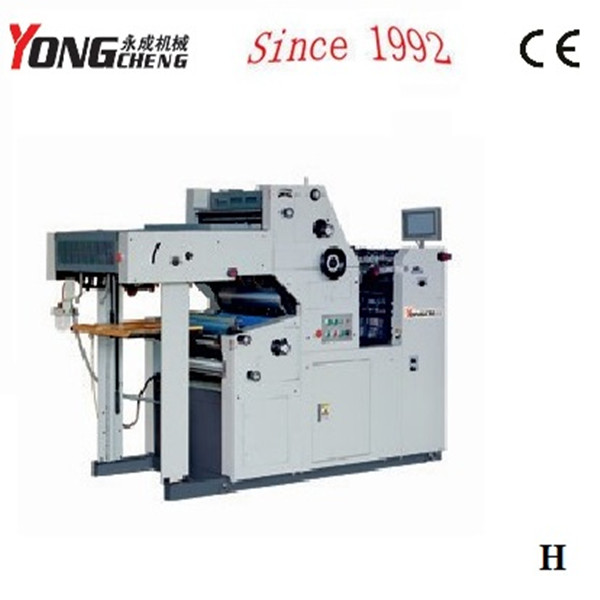 YC56SM A3A4 double-side book printing machine from Weifang