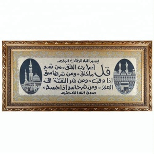 Factory direct supply Arabic wall decor Muslim canvas oil painting, fabric painting