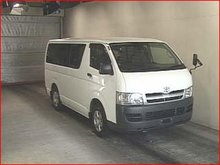2005 TOYOTA HIACE LONG-DX DUAL AC /KDH205V-5000321/ Used Car From Japan (45383)