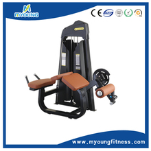 Leg muscle training strength Machine / Gym equipment / Prone Leg Curl