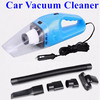 2017 Cheapest 120W Portable Car Vacuum Cleaner Wet And Dry Dual Use