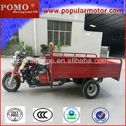 2013 Model Hot Popular Cargo Motorized Gasoline Electric Four Wheel Motorcycle