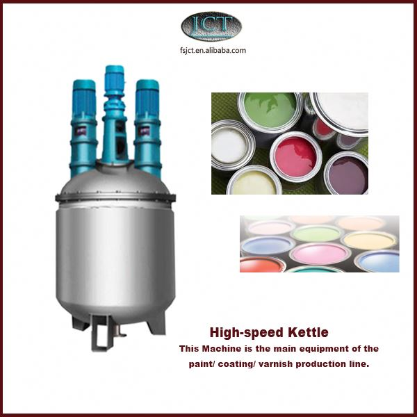 JCT car paint color mixing system production equipment