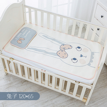 Muslin Tree summer sleeping mat for kids baby bebe