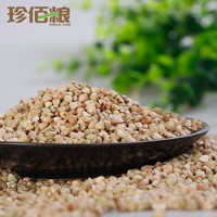 health food Buckwheat price