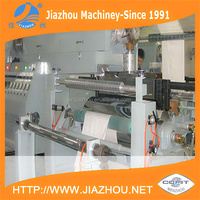 High Speed Single Sandwich Coating PP PE Film Nonwoven Fabric Extrusion Lamination Machine