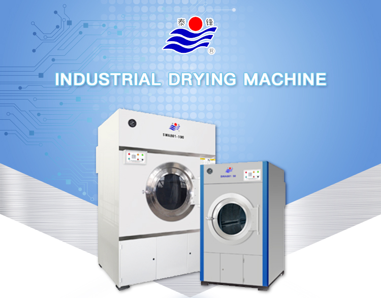 Good service hot air clothes dryer machine for drying
