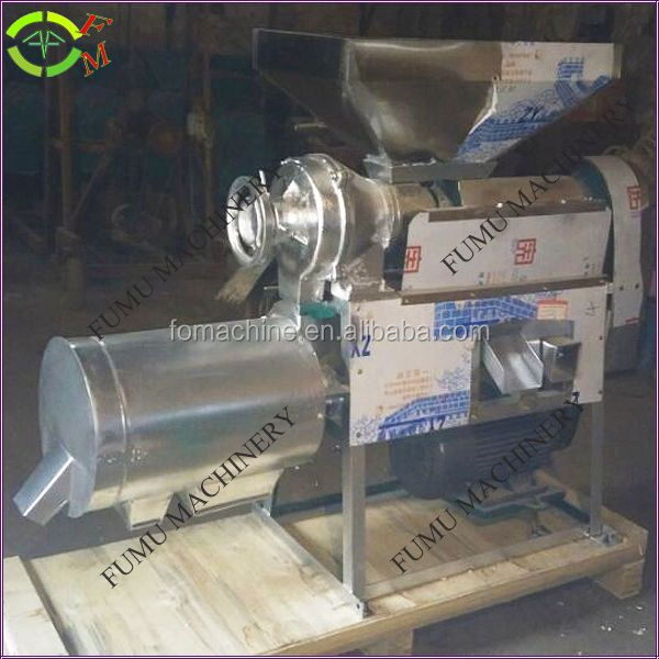 New design most popular maize grinding mill