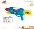 Outdoor plastic realistic big water spray gun toy guns safe wholesale
