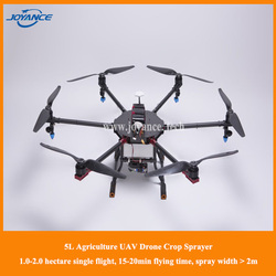 Brushless Motor Power Sprayer Drone Agricultural UAV with High Pressure Water Pump