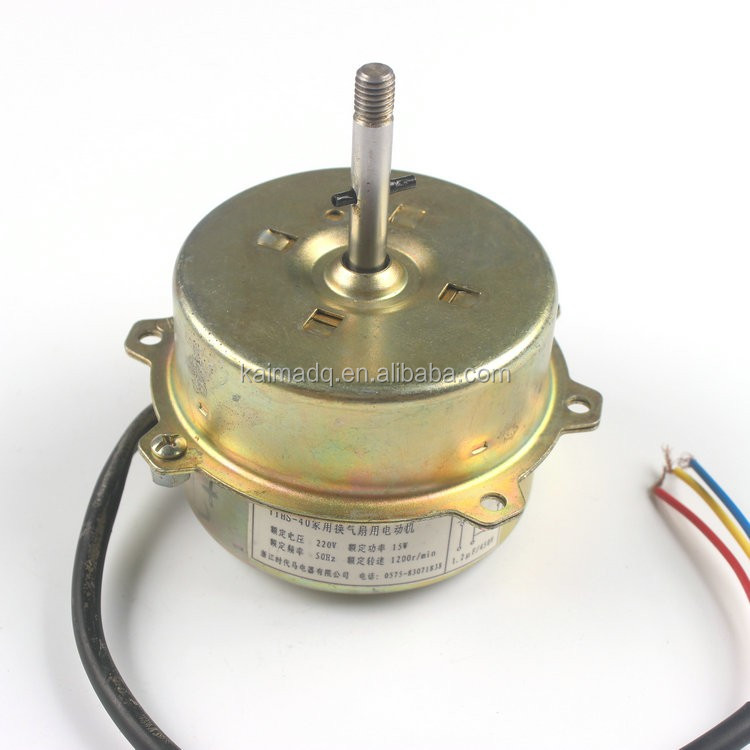 Good performance Low Noise YYHS-40 dc single phase exhaust fan motor