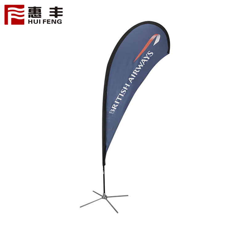Advertising Beach Flag ,Flying Flags And Pvc Banners Outdoor