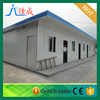Brand new comercial prefab building with high quality
