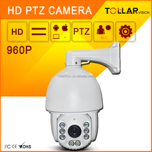 New HD 960P 6inch IP66 outdoor 36X cctv ahd ptz camera