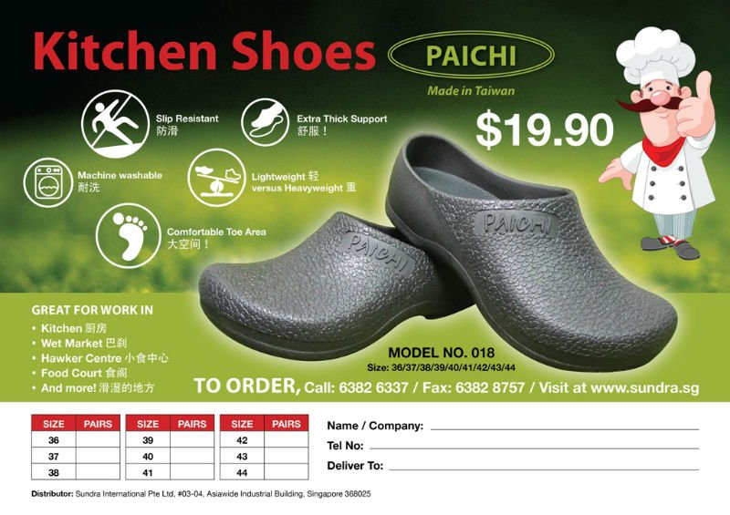 Kitchen Clogs 018