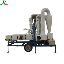 Wheat Sesame Maize Paddy Seed Cleaning Machine /Grain Cleaner