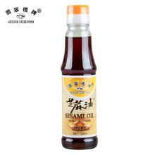 150ml Factory Outlet High Quality Pure Sesame Oil