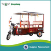 2016 ECO friendly battery operated e rickshaw for indian market