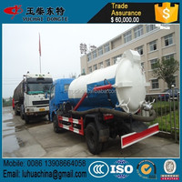 Dongfeng Mini RHD 4Tons Vacuum Sewage Suction Truck For Sales