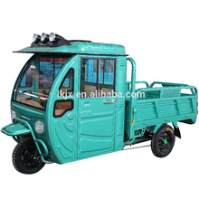three wheel electric delivery tricycle/electric tricycle covered for sale/cargo electric tricycle pedal assisted