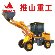 1.0 Ton Mini Bucket Truck Tyre 900-16 Wheel Loader with 0.35cbm for Sale