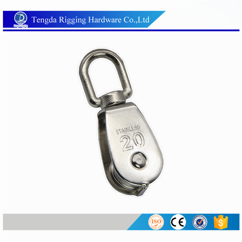 Factory price pulley stainless steel rope lifting Pulley Rigging Hardware