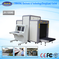 Luggage Scanner x-ray security inspection thailand