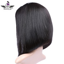 Accept paypal wholesale brazilian hair lace wig human cheap silk base full lace wig