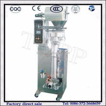 Multifunctional The Back Sealing Food Bag Packing Machine