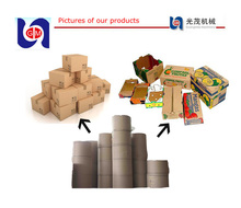 China supplier kraft paper machine, cardboard production line, cotton rice straw recycling for carton paper machine prices