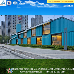 New design container house container office 20/40ft/Fashion and modern design ready made 20/40ft shipping container office