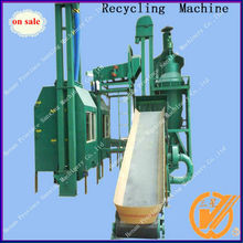 Reliable brand SX pcb recycling machine/recycling machine for pcb,circuit boards,printed circuit boards